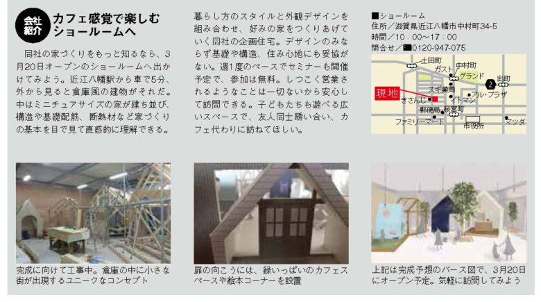 【最終】カステルホーム1603_注文22